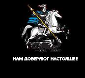 ЧОП Георгиевское-2008