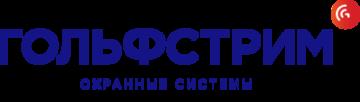 ООО ЧОО Гольфстрим охранные системы