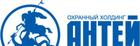 Установка СКУД от ООО ЧОО Антей в Волгограде