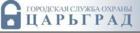 Тревожная кнопка, цены от ООО ЧОО Царьград в Волгограде