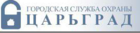 Пультовая охрана, цены от ООО ЧОО Царьград в Волгограде