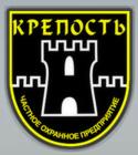 ООО ЧОО Крепость