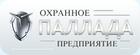 Сопровождение ТМЦ от ООО ЧОО ПАЛЛАДА в Волгограде