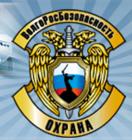 Установка СКУД от ООО ЧОО ВолгоРосБезопасность-Витязь в Волгограде